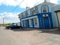 Hogans Bar